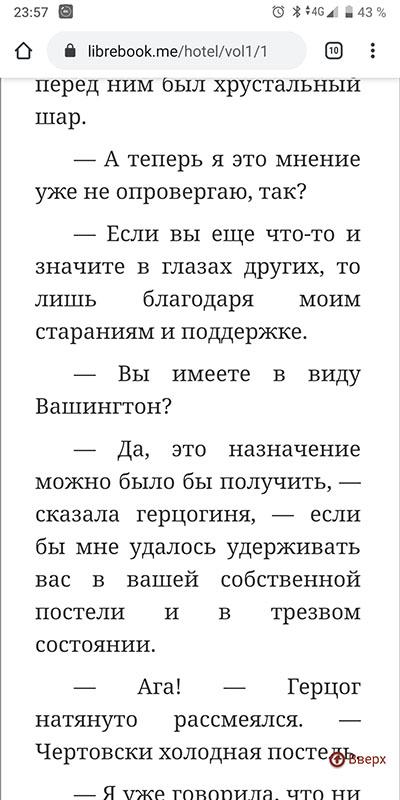 Один предпраздничный день выходной,25-35,2020,редактор,Долгопрудный,Москва,женщина,дети,Россия