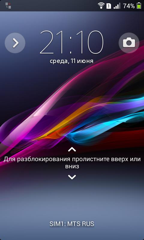Screenshot_2014-06-11-21-10-52