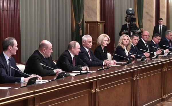 правительство РФ.jpg