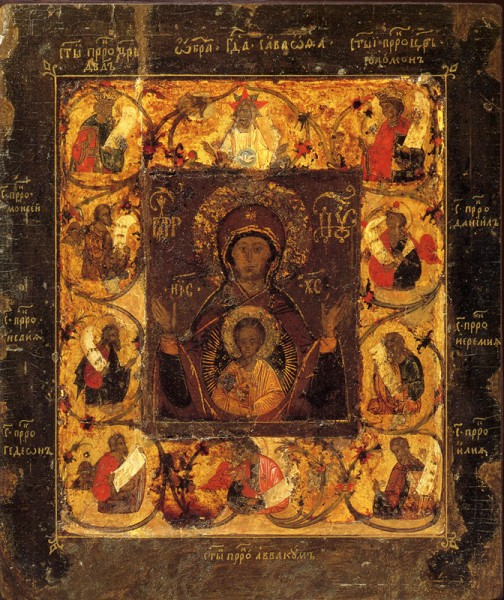 Курская Коренная икона Божией Матери.jpg