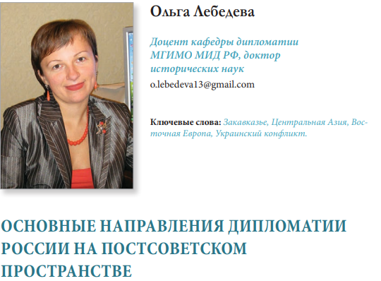1607151299_e-news.su_skrinshot-05-12-2020-005051.png