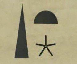 siriushieroglyph1-e1304782865737.jpg