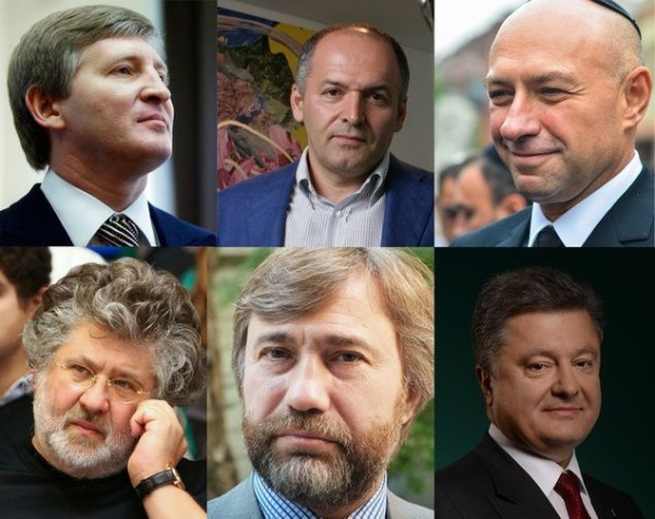 украинские олигархи.jpg