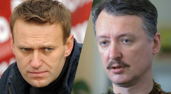 Strelkov-Navalny.jpg
