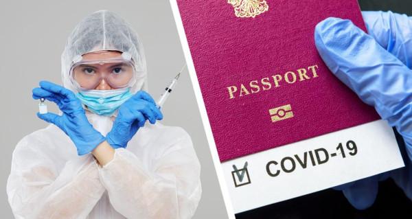 kovidnyij-pasport.jpg