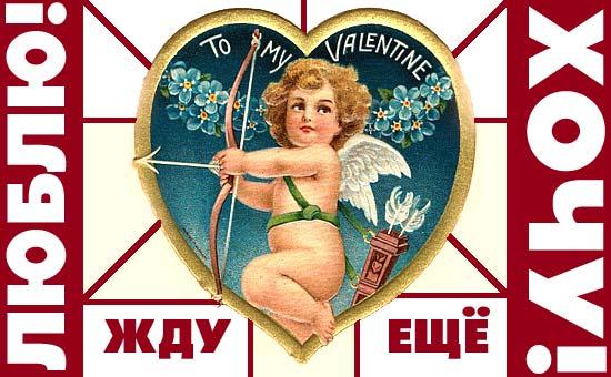 day_valentin.jpg
