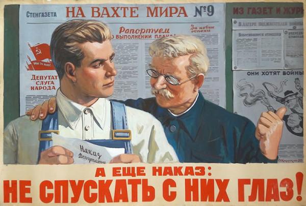 Плакат А.А. Кокорекина.jpg