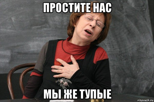 ahedzhakova_219332160_orig_.jpg