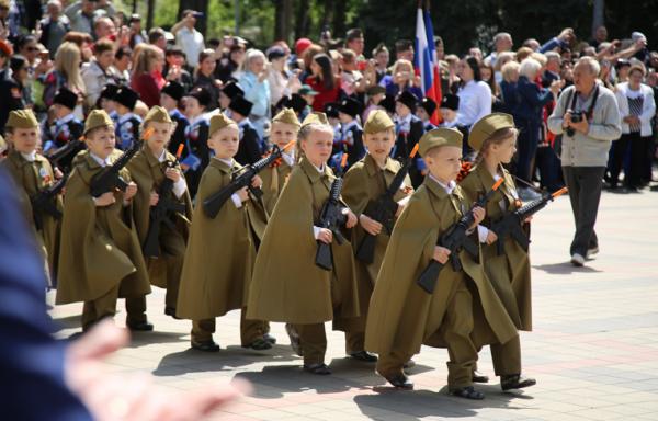 Detskij-parad.png