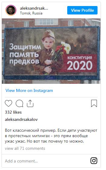 баннер в Томске.PNG