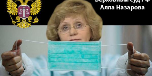AllaNazarova.jpg