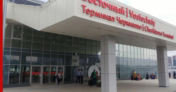 Вокзал Восточный в Москве.jpeg