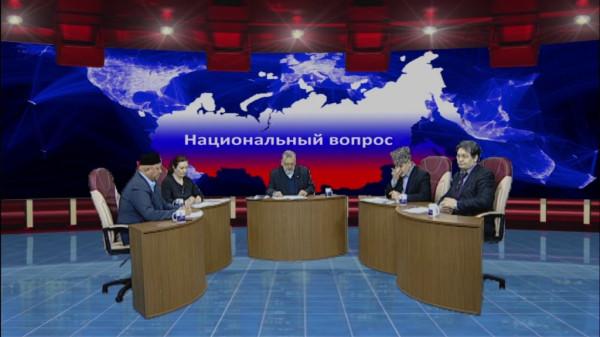 natsionalnyy_vopros_.jpg