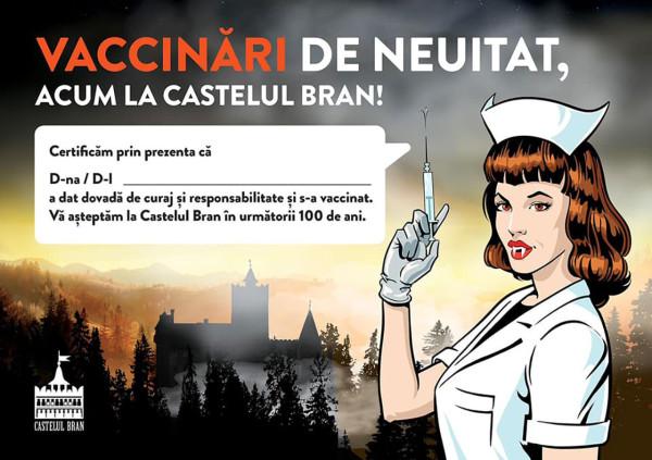 Румыния.jpg