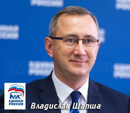 vladislav_shapsha.jpg