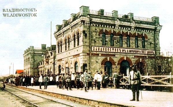 Владивостокский вокзал.jpg