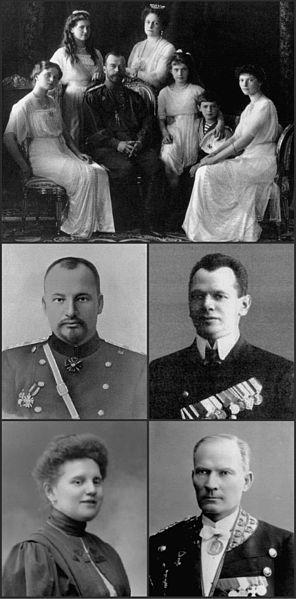 Боткин, Харитонов, Демидова, Трупп.jpg