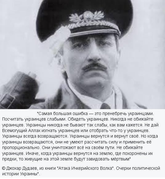 Луганск в критической ситуации: бои не прекращаются, - мэрия - Цензор.НЕТ 2211