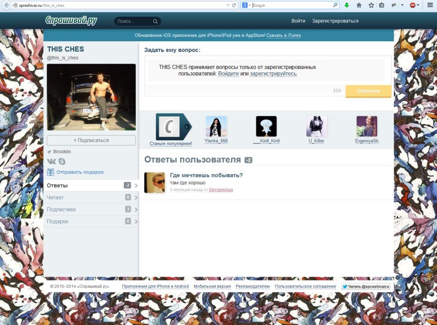 2014-06-21 17-49-27 Скриншот экрана