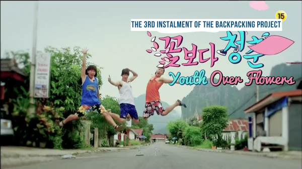 Youth Over Flowers Laos Ep 1 Eng Sub Dailymotion - Flowers