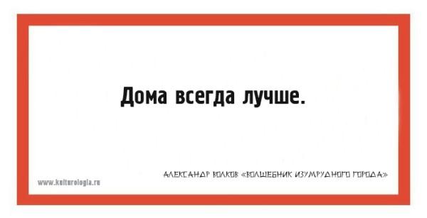 volkov-07