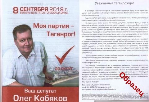 Кобяков.jpg