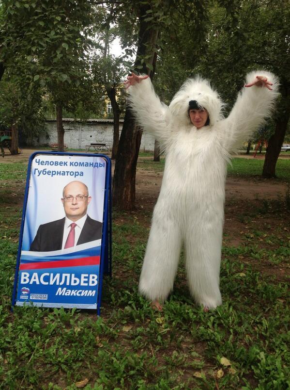 Агитация за Васильева
