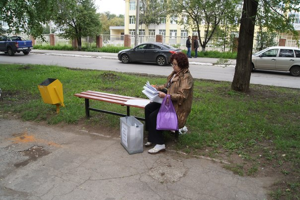 Избиратели Денисова