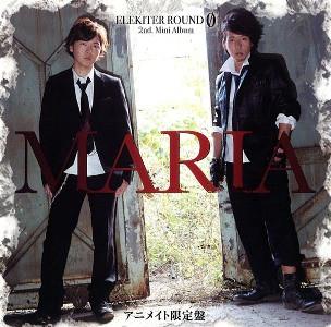 maria_animate