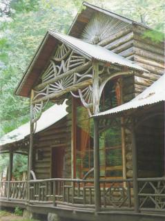 Лагерь Пайн Нот