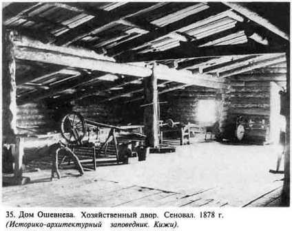 АН188