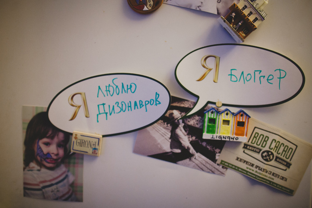 nigmatulini_publish-014