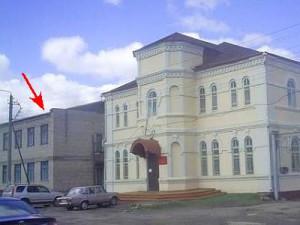 краеведческий музей и библиотека Горбачевского