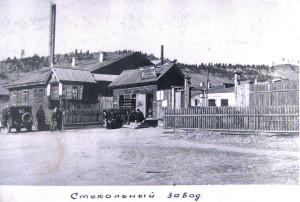 стстекольный завод