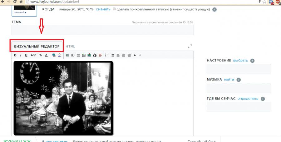 Снимок экрана (52)