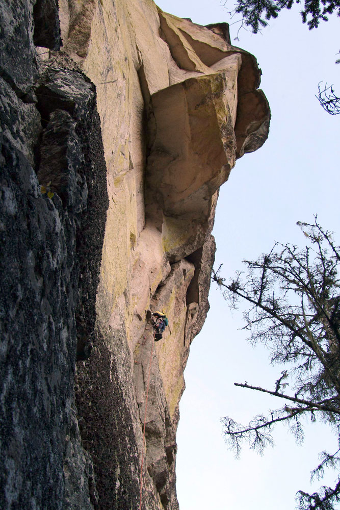 Восхождение на скалу