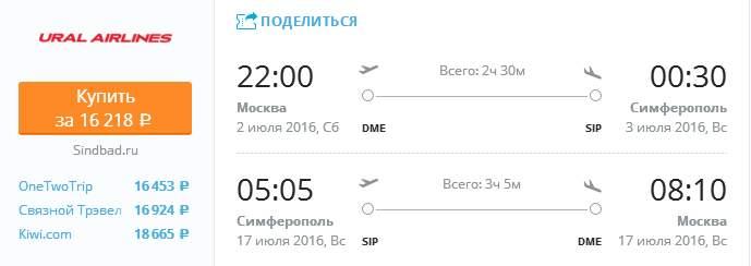 bilet0217