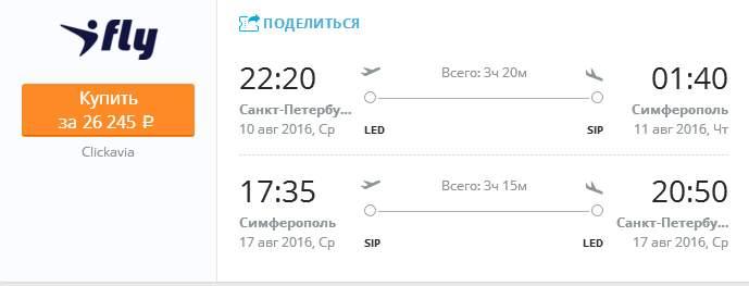 bilet-spb
