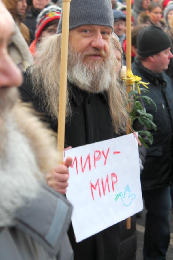 nemc_ukr14
