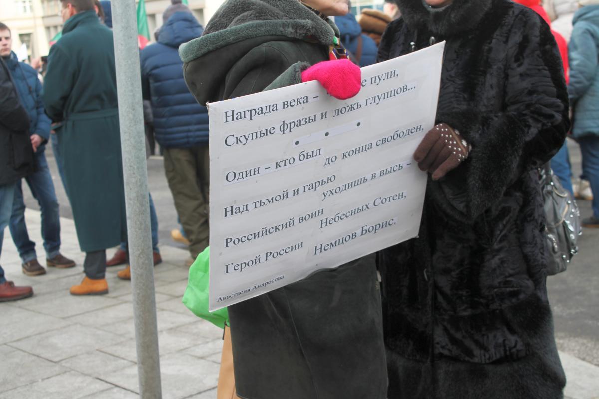 nemc_ukr17