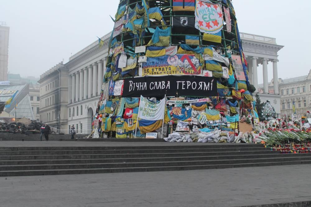 kiev23
