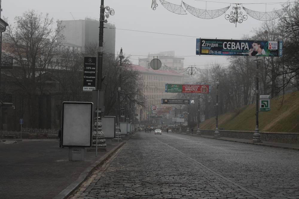 kiev36
