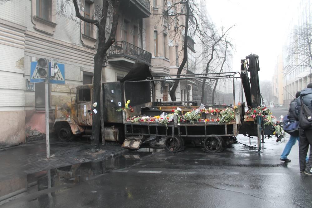 kiev43