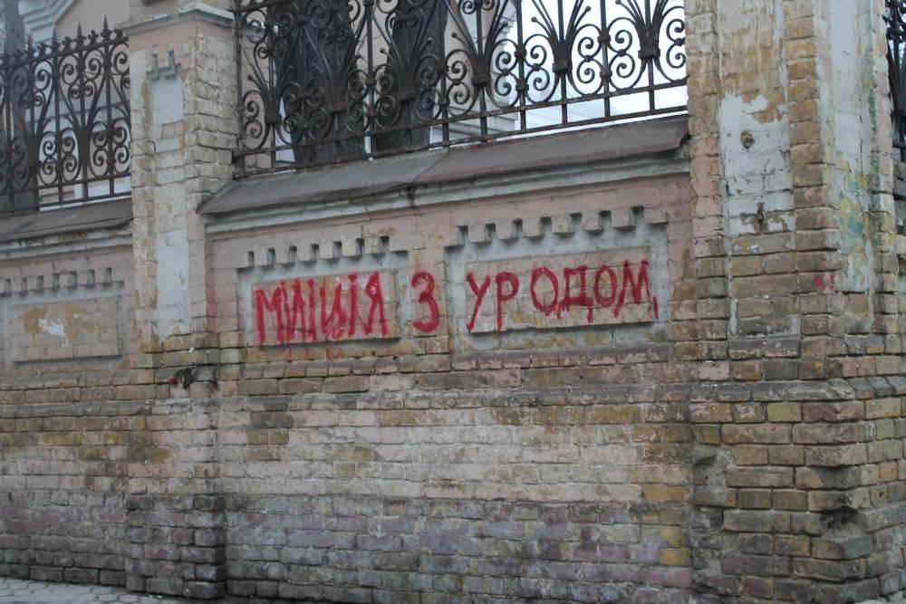 kiev45