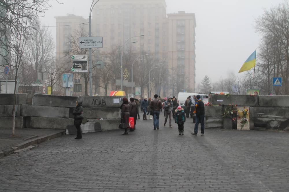 kiev46