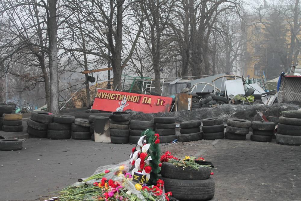 kiev50
