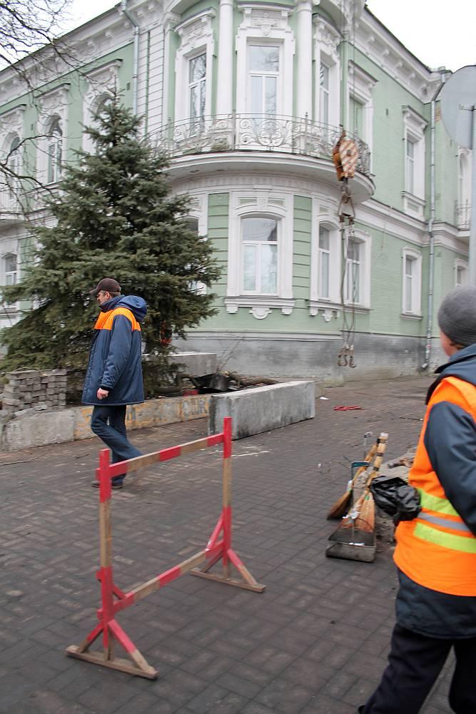 kiev64