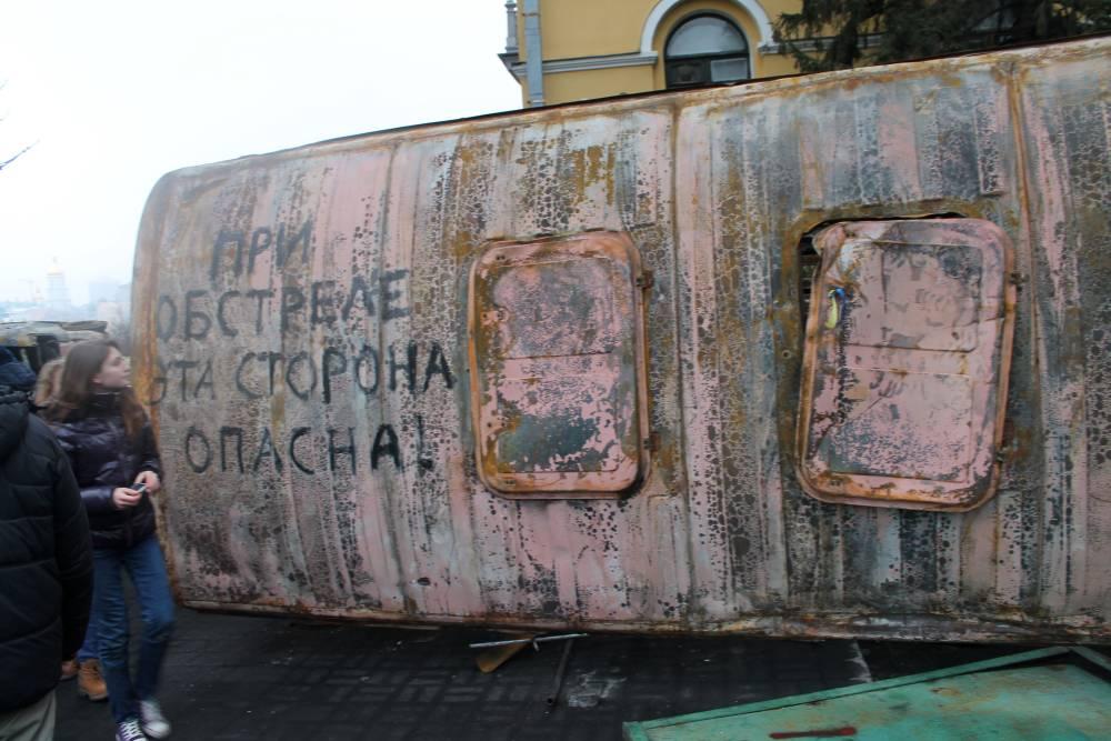 kiev66