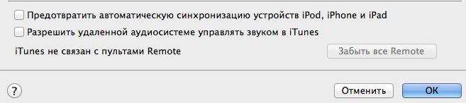 Screenshot at нояб. 12 22-02-14