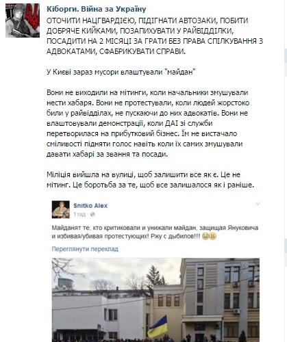 """Боевики на Донбассе планируют весной провести """"призыв на срочную службу"""", - ГУР Минобороны - Цензор.НЕТ 4189"""